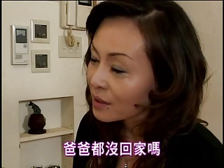 japanese stunning woman